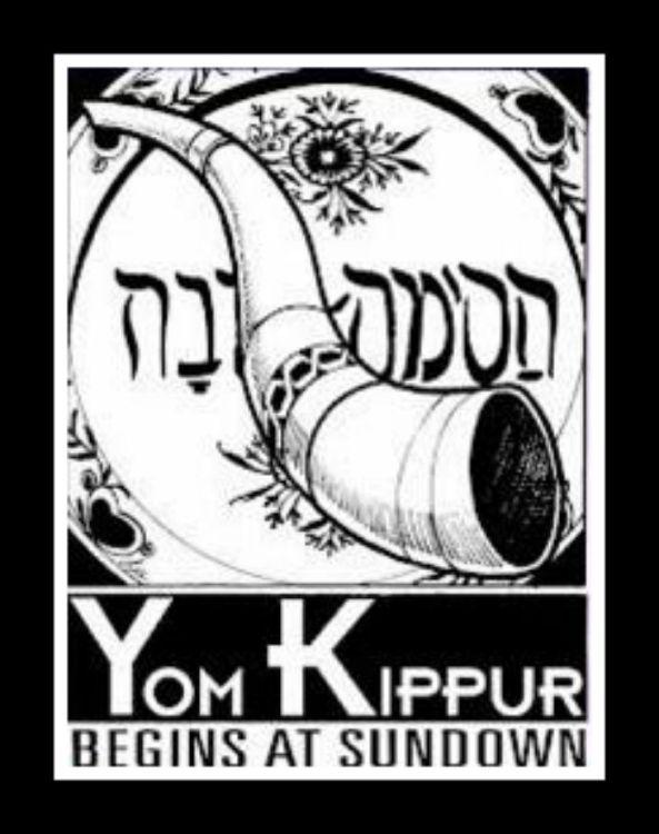 Yom Kippur pic